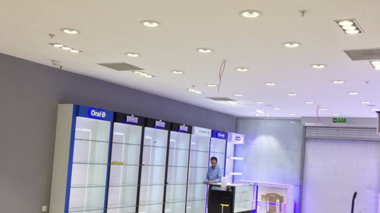Beylikdüzü Migros AVM Philips Mağazası